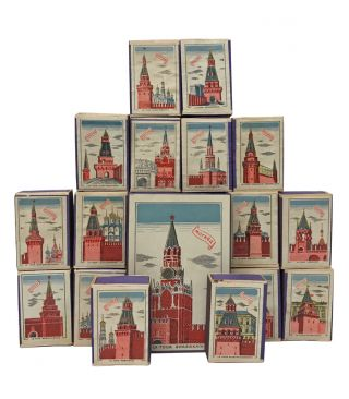 Set of pictorial matchboxes featuring the towers of the Kremlin. ARCHITECTURE.